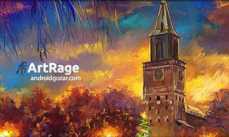 ArtRage: Sketch, Draw, Paint 1.0.84 دانلود نرم افزار نقاشی طبیعی