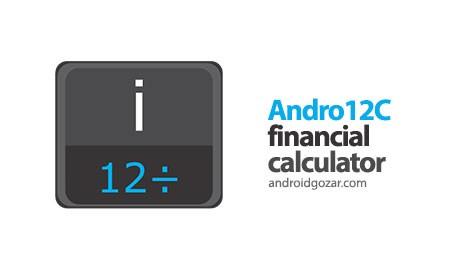 Andro12C financial calculator 2.30 دانلود نرم افزار ماشین حساب مالی