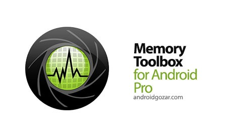 Memory Toolbox for Android Pro 1.7 دانلود جعبه ابزار حافظه