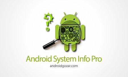 System Info Pro for Android 1.6.2 دانلود نرم افزار اطلاعات سیستم آندروید