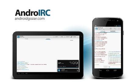 AndroIRC premium 5.1 دانلود نرم افزار کلاینت IRC