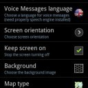 androits-gps-test-pro-8