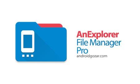AnExplorer File Manager Pro 3.1 Paid دانلود نرم افزار مدیریت فایل موبایل، تبلت و تلویزیون
