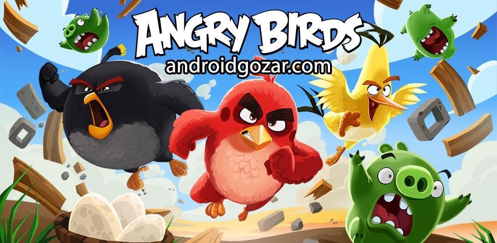 Angry Birds 7.1.0 دانلود بازی موبایل پرندگان خشمگین اندروید + مود