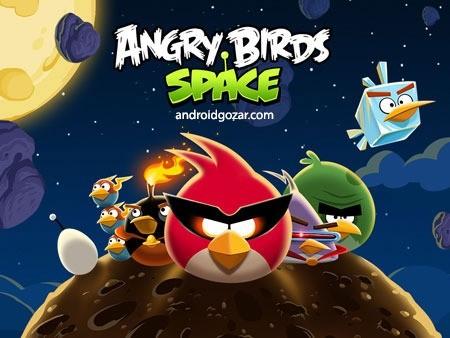 Angry Birds Space Premium 2.2.1 دانلود بازی پرندگان خشمگین فضایی+مود