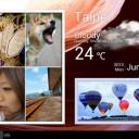 animated-photo-frame-widget-7