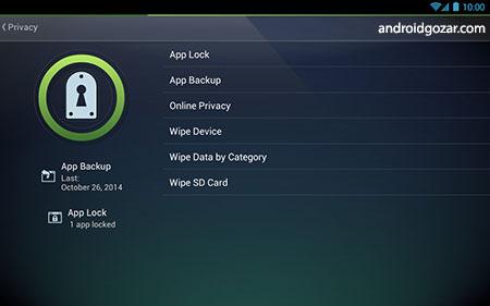 antivirus-tablet-6