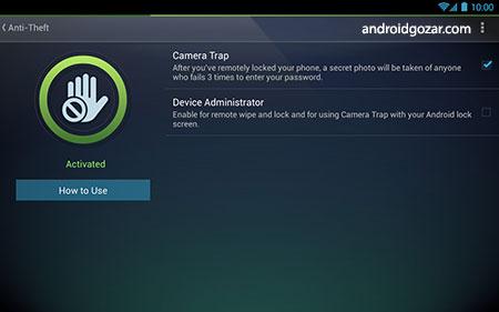 antivirus-tablet-7