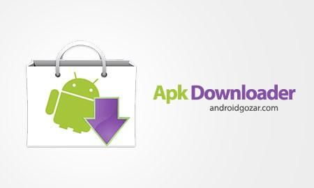 Apk Downloader (Best-Fast) 1.4 Ad-Free نرم افزار دانلود فایل های APK