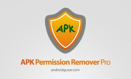 APK Permission Remover (Pro) 1.4.0 نرم افزار حذف دسترسی برنامه قبل از نصب