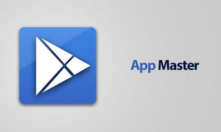 ������ ��� ������ ������� �� ������ App Master Uninstall Master v4.2.5