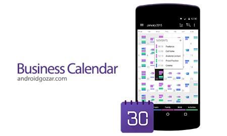 Business Calendar 2 Pro 2.14.0 دانلود نرم افزار تقویم کسب و کار