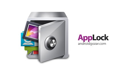 AppLock Premium 2.22.2 دانلود نرم افزار قفل کردن برنامه ها اندروید