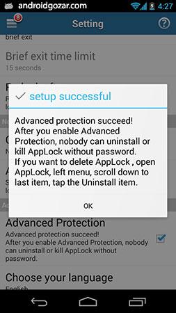applock-8