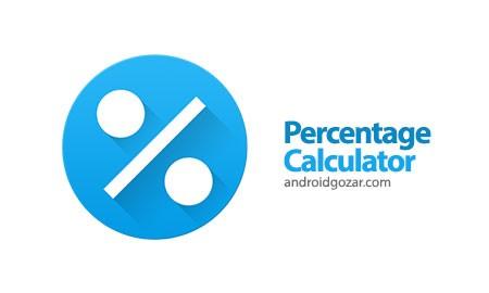 Percentage Calculator Premium 1.1.1 دانلود نرم افزار ماشین حساب درصد