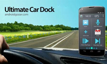 Ultimate Car Dock (Full) 2.8.1.0 دانلود نرم افزار داشبورد ماشین