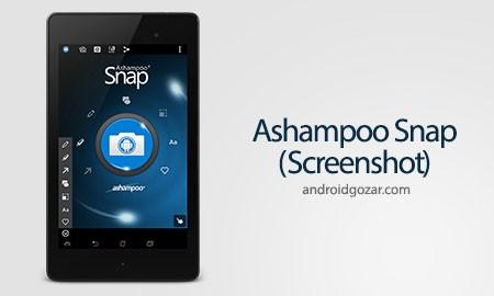 Screenshot Snap 1.2.2 دانلود نرم افزار عکس گرفتن از صفحه نمایش