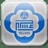 askariye-mobile-banking-icon