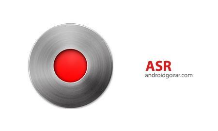 Sound & Voice Recorder – ASR Premium 70 دانلود برنامه ضبط صدا
