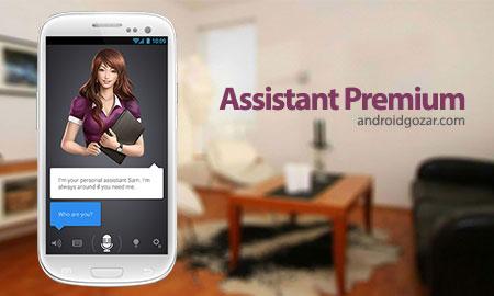Assistant Premium 3.4.3 دانلود نرم افزار دستیار صوتی حرفه ای