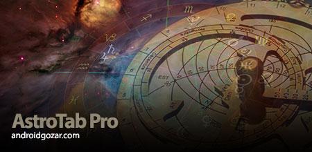 AstroTab Pro 1.4.6 دانلود نرم افزار طالع بینی