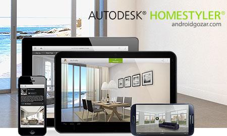 homestyler interior design 1 4 7. Black Bedroom Furniture Sets. Home Design Ideas