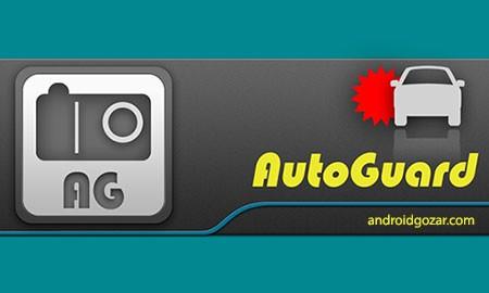 AutoGuard Dash Cam Pro – Blackbox 5.2.14 دانلود نرم افزار جعبه سیاه اتومبیل