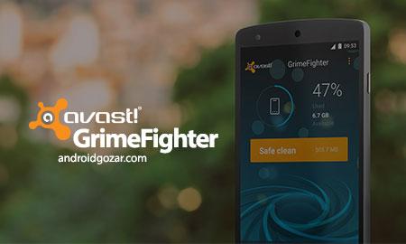 Avast Cleanup & Boost 2.4.0 دانلود نرم افزار پاکسازی آواست