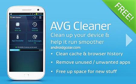 AVG Cleaner & Battery Saver PRO 3.2.1.1 دانلود نرم افزار پاکسازی گوشی