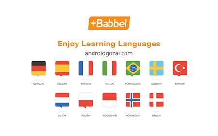 Babbel Premium – Learn Languages 5.6.5.122011 آموزش زبان های مختلف