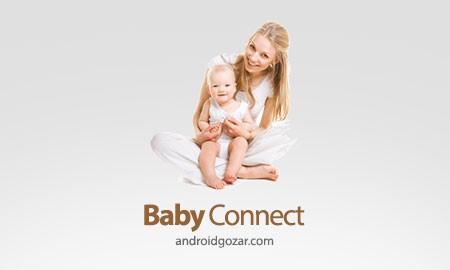 Baby Connect (activity logger) 5.0.8 دانلود نرم افزار پیگیری نیازها و فعالیت کودک