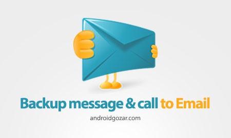 Backup message & call to Email 2.8.1 پشتیبان گیری از پیامک و لیست تماس