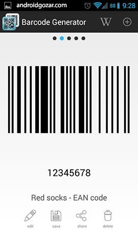 barcode-2