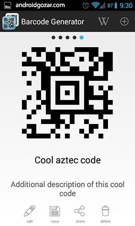 barcode-7