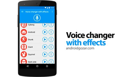 Voice changer with effects Premium 3.2.9 نرم افزار تغییر صدا اندروید