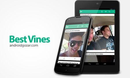 Best Vines 1.6.0 Full دریافت جالب ترین و بهترین واین ها