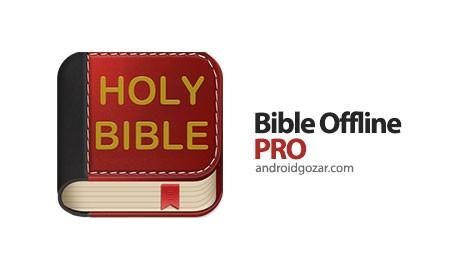 Bible Offline PRO 5.8.7 دانلود نرم افزار موبایل کتاب مقدس آفلاین