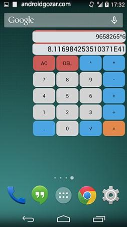 bismag-calculator-3d-7