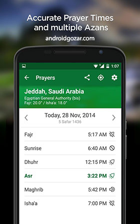 bitsmedia-android-muslimpro-2