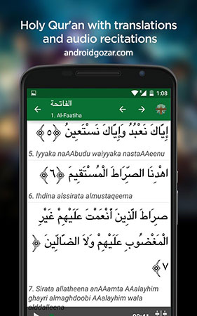 bitsmedia-android-muslimpro-3