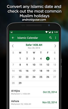 bitsmedia-android-muslimpro-6