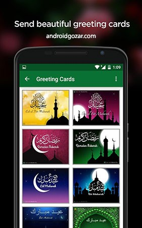 bitsmedia-android-muslimpro-7