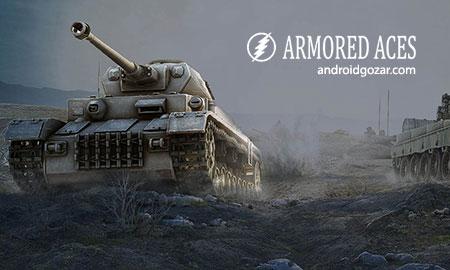Armored Aces – 3D Tanks Online 2.3.9 دانلود بازی مبارزه تانک های زره پوش+دیتا+مود
