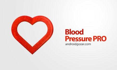 Blood Pressure PRO 1.8 دانلود نرم افزار فشار خون