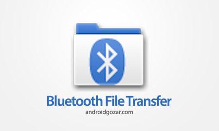 Bluetooth File Transfer 5.58 Ad-Free انتقال فایل با بلوتوث اندروید