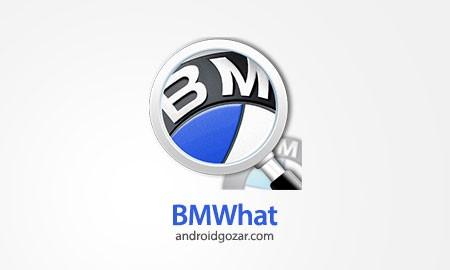 Carly for BMW 19.41 دانلود قدرتمند ترین نرم افزار برای خودروهای BMW
