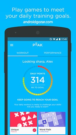 brainbow-peak-app-5