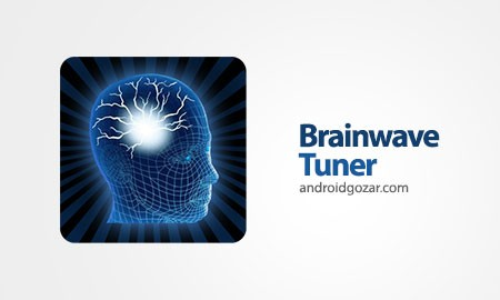 Brainwave Tuner (Full Version) 4.0 دانلود نرم افزار تنظیم امواج مغزی