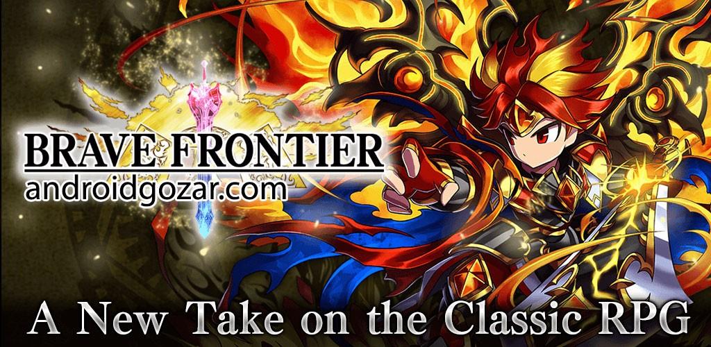 Brave Frontier 1.7.3.2 دانلود بازی لشکر شجاع اندروید + مود
