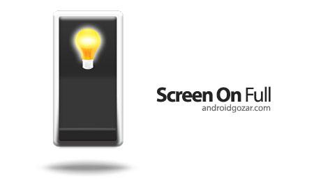 Screen On Full 1.1.3 دانلود نرم افزار روشن نگه داشتن صفحه نمایش